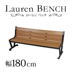 屋外ベンチ 背もたれ付き 日本製 ベンチ 2人掛け 屋外用 公園ベンチ|sangostyle
