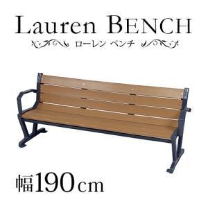 屋外ベンチ 肘掛け付き 日本製 ベンチ 屋外用 公園ベンチ|sangostyle