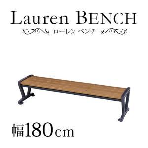 屋外ベンチ 中肘掛け付き 日本製 ベンチ 屋外用 公園ベンチ|sangostyle
