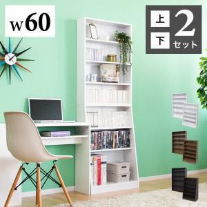 書棚 本棚 幅60 木製 薄型 壁面収納 ラック シェルフ SOHO 書棚|sangostyle