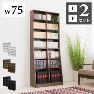 書棚 本棚 幅75 木製 薄型 壁面収納 ラック シェルフ SOHO 書棚|sangostyle