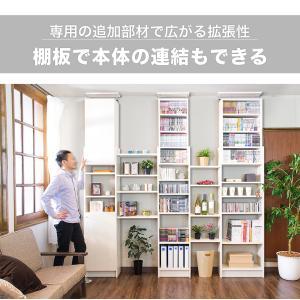 耐震本棚 天井突っ張り本棚 薄型本棚 幅45 奥行19|sangostyle|15