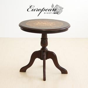 ラウンドテーブル アンティーク調 幅60cm ヨーロピアン家具|sangostyle