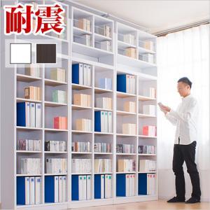 本棚+上置セット 突っ張り 壁面収納 7518 木製 幅75cm 高さ240cm 250|sangostyle