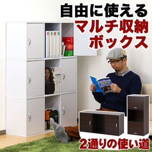 テレビ台 本棚 書棚 カラーボックス 3段 キャビネット 扉付き 木製|sangostyle