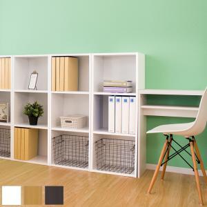 書棚 本棚 3段棚 A4カラーボックス 壁面収納 A4ファイル収納|sangostyle