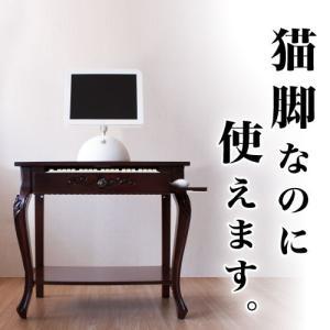 猫足デスク アンティーク調 パソコンデスク  猫脚デスク 机|sangostyle