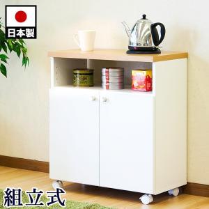 キッチンワゴン 完成品 キッチンワゴン 国産 日本製 キャスター付 幅60|sangostyle