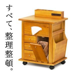 ナイトワゴン ナイトテーブル サイドテーブル 木製 機能的 キャスター付き sangostyle