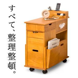 ソファサイドワゴン コーヒーテーブル サイドテーブル 木製 機能的 キャスター付き sangostyle