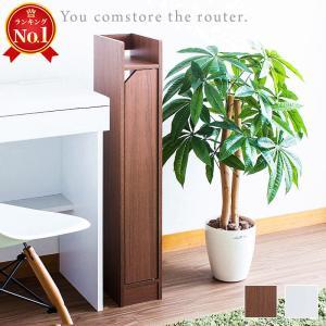 ■商品番号 AKU1005557  モデムラック 電話台 スリム 幅15cm 高さ90cm wifi...