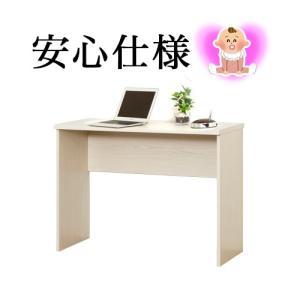 デスク ホワイト白 書斎机 作業台 パソコンデスク 幅100 シンプルの写真