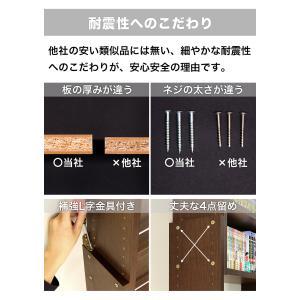 つっぱり耐震デスク 書棚W45×D19 セット オシャレ 薄型|sangostyle|11