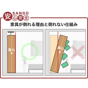 つっぱり耐震デスク 書棚W45×D19 セット オシャレ 薄型|sangostyle|12