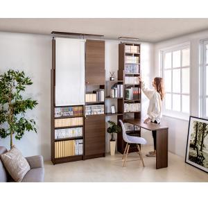 つっぱり耐震デスク 書棚W45×D19 セット オシャレ 薄型|sangostyle|17