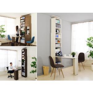 つっぱり耐震デスク 書棚W45×D19 セット オシャレ 薄型|sangostyle|03