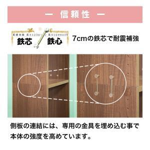 つっぱり耐震デスク 書棚W45×D19 セット オシャレ 薄型|sangostyle|06