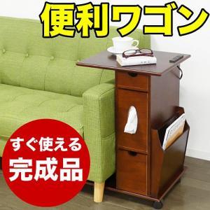 ソファーサイドテーブル マガジンラック 完成品 天然木 sangostyle