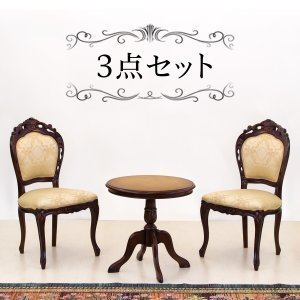 アンティーク 猫脚 ティーテーブル セット