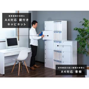A4本棚 鍵付き収納ボックス 3段カラーボックス 扉付き sangostyle 12