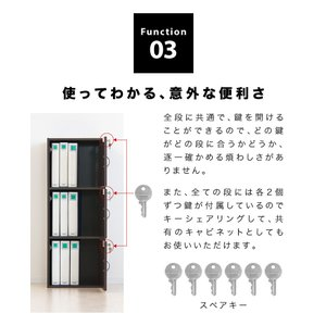 A4本棚 鍵付き収納ボックス 3段カラーボックス 扉付き sangostyle 14