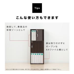 A4本棚 鍵付き収納ボックス 3段カラーボックス 扉付き sangostyle 15