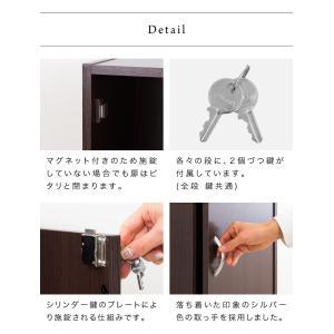 A4本棚 鍵付き収納ボックス 3段カラーボックス 扉付き sangostyle 16