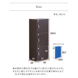 A4本棚 鍵付き収納ボックス 3段カラーボックス 扉付き sangostyle 20