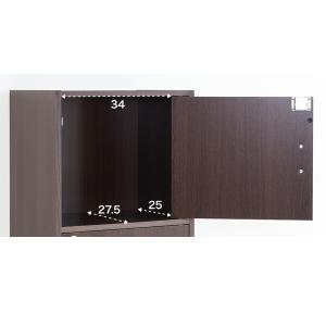 A4本棚 鍵付き収納ボックス 3段カラーボックス 扉付き sangostyle 21