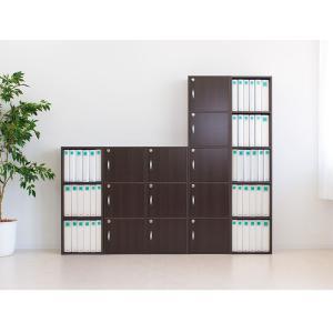 A4本棚 鍵付き収納ボックス 5段カラーボックス 扉付き|sangostyle|02