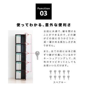 A4本棚 鍵付き収納ボックス 5段カラーボックス 扉付き|sangostyle|14
