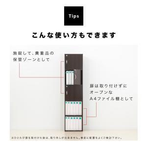 A4本棚 鍵付き収納ボックス 5段カラーボックス 扉付き|sangostyle|15