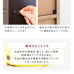 A4本棚 鍵付き収納ボックス 5段カラーボックス 扉付き|sangostyle|17