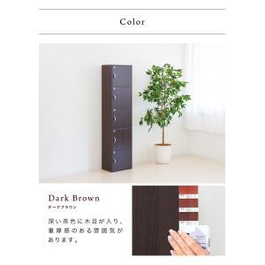 A4本棚 鍵付き収納ボックス 5段カラーボックス 扉付き|sangostyle|18