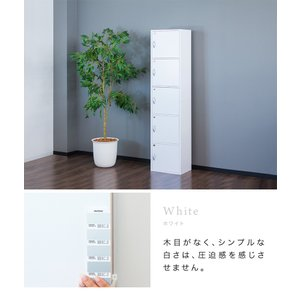 A4本棚 鍵付き収納ボックス 5段カラーボックス 扉付き|sangostyle|19
