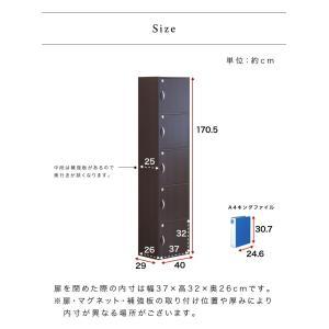 A4本棚 鍵付き収納ボックス 5段カラーボックス 扉付き|sangostyle|20