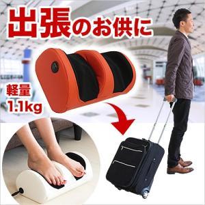 足裏マッサージ マッサージ器 旅行 出張 携帯用 小型|sangostyle