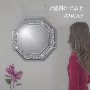 壁掛け ミラー 八角 MIRAYU ダイヤ 八角形 鏡 おしゃれ 玄関|sangostyle