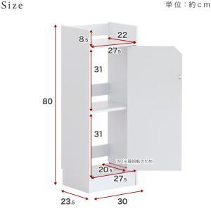 電話台 モデムラック 小型 コンパクト 省スペース スリム モデム wifi ラック 収納|sangostyle|17