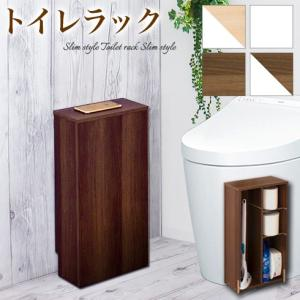 トイレラック 薄型 スリム 掃除用具 スマホ置き トイレ収納