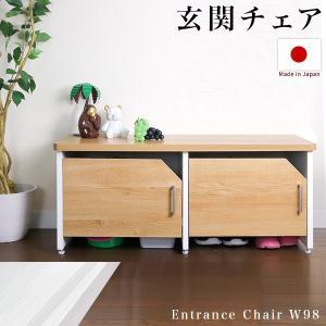 玄関ベンチ 幅98cm ブラウン 木製 玄関 椅子 靴箱 ナチュラル 日本製 sangostyle