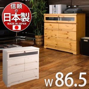 幅86.5cm 日本製 パイン材天然木 完成品 整理棚 ラック チェスト 引き出し 引出し 箪笥 タンス 電話台 FAX台 約 85cm 90cm sangostyle