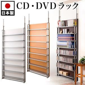 日本製 突っ張り式壁面収納 間仕切り  パーテーション 幅90cm 本棚 書棚 店舗 薄型 スリム ブックラック|sangostyle