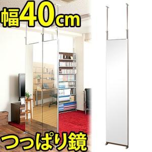 両面ミラー 幅40cm 日本製 間仕切り 壁面 鏡 パーテーション パーティション 姿見|sangostyle