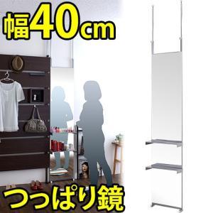 日本製 突っ張り棚付きミラーパーテーション 幅40.5cm 薄型 壁面鏡 パーテーション パーティション ハンガーラック 姿見 ダンス 壁掛け シンプル|sangostyle