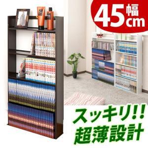 超薄型本棚 コミックラック おしゃれ スチール本棚 完成品 日本製 幅45|sangostyle