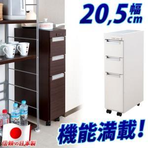 ステンレストップ キッチン 隙間 カウンター 日本製 完成品 ステンレス天板 幅20.5cm|sangostyle