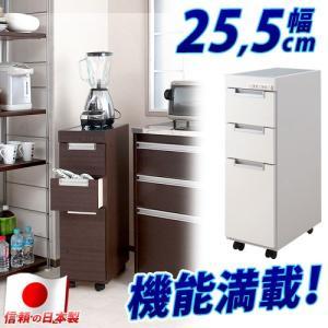 ステンレストップ キッチン 隙間 カウンター 日本製 完成品 ステンレス天板 幅22.5cm|sangostyle