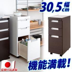 ステンレストップ キッチン 隙間 カウンター 日本製 完成品 ステンレス天板 幅30.5cm|sangostyle