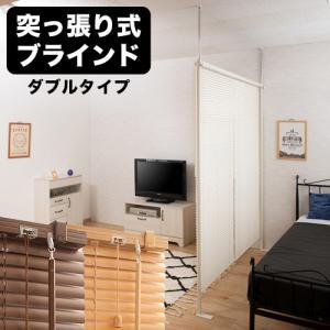 ■商品番号 ANS1003506  ブラインド つっぱり式 ブラインド 賃貸 日本製 遮光 調光 間...